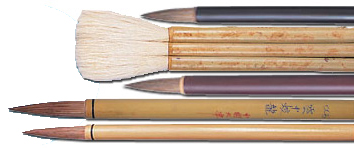 Image of Yasutomo Asian Art Brush